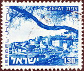 """ISRAEL - CIRCA 1971: A stamp printed in Israel from the """"Landscapes """" issue shows Zefat, circa 1971. — Stock Photo"""