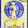 "ROMANIA - CIRCA 1962: A stamp printed in Romania from the ""World Women's Handball Championship, Bucharest "" issue shows Handball Player, circa 1962. — Stock Photo #44447437"