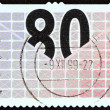 "NETHERLANDS - CIRCA 1997: A stamp printed in the Netherlands from the ""Business Stamps "" issue shows Numeral on Envelope with Top Flap Self-adhesive, circa 1997. — Stock Photo"