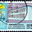 CEYLON - CIRCA 1968: A stamp printed in Ceylon issued for the 20th anniversary of World Health Organization shows Institute of Hygiene, circa 1968. — Stock Photo