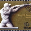 "USSR - CIRCA 1977: A stamp printed in USSR from the ""Olympic Games, Moscow. Sports (1st series) "" issue shows shooting sports , circa 1977. — Stock Photo"