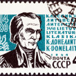USSR - CIRCA 1964: A stamp printed in USSR issued for the 250th birth anniversary of K. Donelaitis shows Lithuanian poet Kristijonas Donelaitis, circa 1964. — Stock Photo #45800773