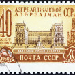 USSR - CIRCA 1960: A stamp printed in USSR issued for the 40th anniversary of Azerbaijan Republic shows Government House, Baku, circa 1960. — Stock Photo