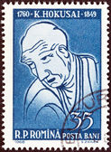 """Roménia - por volta de 1960: um selo imprimido na roménia da edição de """"aniversários cultural"""" mostra katsushika hokusai (pintor, bicentenario do nascimento), por volta de 1960. — Fotografia Stock"""