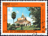 "CAMBODIA - CIRCA 1992: A stamp printed in Cambodia from the ""Environmental Protection "" issue shows a Pagoda, circa 1992. — Stock Photo"