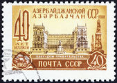 USSR - CIRCA 1960: A stamp printed in USSR issued for the 40th anniversary of Azerbaijan Republic shows Government House, Baku, circa 1960. — Foto de Stock