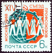 USSR - CIRCA 1968: A stamp printed in USSR issued for the 14th Soviet Trade Unions Congress, Moscow shows Congress Emblem, circa 1968. — Stock Photo
