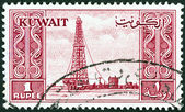 KUWAIT - CIRCA 1959: A stamp printed in Kuwait shows Oil derrick, circa 1959. — Stock Photo