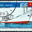 "CUBA - CIRCA 1978: A stamp printed in Cuba from the ""Fishing Fleet "" issue shows Fish factory ship "" Oceano Atlantico "", circa 1978. — Stock Photo #47766811"