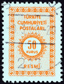 TURKEY - CIRCA 1965: A stamp printed in Turkey shows numeric value, circa 1965. — Stock Photo