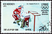 "NORTH KOREA - CIRCA 1980: A stamp printed in North Korea from the ""Winter Olympic Games, Lake Placid "" issue shows Ice hockey (Russian team), circa 1980. — Stock Photo"