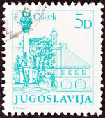 "YUGOSLAVIA - CIRCA 1971: A stamp printed in Yugoslavia from the ""Tourism "" issue shows Osijek, Croatia, circa 1971. — Stockfoto"