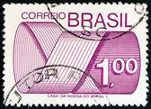 Brezilya - 1974 dolaylarında: Brezilya'da basılmış damga işareti yazı ve amblemi, 1974 dolaylarında gösterir. — Stok fotoğraf