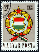 HUNGARY - CIRCA 1958: A stamp printed in Hungary issued for the 1st anniversary of Amended Constitution shows Arms of Hungary, circa 1958. — Stock Photo