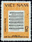 VIETNAM - CIRCA 1980: A stamp printed in North Vietnam shows National Anthem, circa 1980. — Stock Photo