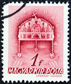 HUNGARY - CIRCA 1939: A stamp printed in Hungary shows Crown of St. Stephen, circa 1939. — Stock Photo