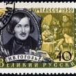 Постер, плакат: USSR CIRCA 1959: A stamp printed in USSR from the Russian Writers issue shows Nikolai Vasilievich Gogol 1809 1852 after F Moller circa 1959