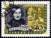 "USSR - CIRCA 1959: A stamp printed in USSR from the ""Russian Writers "" issue shows Nikolai Vasilievich Gogol (1809-1852) after F. Moller, circa 1959. — Stock fotografie"