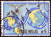 GREECE - CIRCA 1970: A stamp printed in Greece issued for the American-Hellenic Education Progressive Association Congress, Athens shows Cultural Links, circa 1970. — Stock Photo