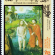 Постер, плакат: CAMBODIA CIRCA 1998: A stamp printed in Cambodia from the Italia 98 International Stamp Exhibition Milan Paintings shows Baptism of Christ Gerard David circa 1998