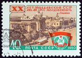 "USSR - CIRCA 1960: A stamp printed in USSR from the ""20th anniversary of Soviet Baltic Republics "" issue shows Tallinn, Estonia, circa 1960. — Stock Photo"