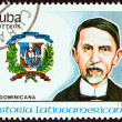 "CUBA - CIRCA 1988: A stamp printed in Cuba from the ""Latin American History (3rd series)"" issue shows Coat of Arms and Juan Pablo Duarte (Dominican Republic), circa 1988. — Stock Photo #50641303"
