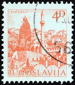 YUGOSLAVIA - CIRCA 1982: A stamp printed in Yugoslavia shows Pocitelj, Bosnia and Herzegovina, circa 1982. — Stock Photo