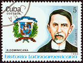 """CUBA - CIRCA 1988: A stamp printed in Cuba from the """"Latin American History (3rd series)"""" issue shows Coat of Arms and Juan Pablo Duarte (Dominican Republic), circa 1988. — Stock Photo"""