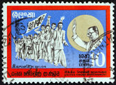 CEYLON - CIRCA 1970: A stamp printed in Ceylon issued for the establishment of United Front Government shows Victory March and S. W. R. D. Bandaranaike, circa 1970. — Stock Photo