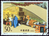 "CHINA - CIRCA 1992: A stamp printed in China from the ""Romance of the Three Kingdoms by Luo Guanzhong "" 3rd issue shows Jiang Gan stealing forged letter from Zhou Yu, circa 1992. — Stock Photo"