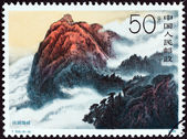 "CHINA - CIRCA 1990: A stamp printed in China from the ""Mount Hengshan, Hunan Province "" issue shows Grand Mountain Zhurong, circa 1990. — Stock Photo"