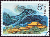 "CHINA - CIRCA 1990: A stamp printed in China from the ""Mount Hengshan, Hunan Province "" issue shows Towering Temple, circa 1990. — Stock Photo"
