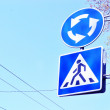 Road signs on a pole — Foto Stock
