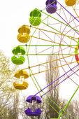 Ferris wheel in the park — Stock Photo