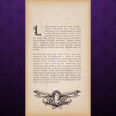 Púrpura cubierta vintage — Vector de stock