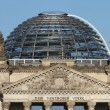 Berlin, reichstag — Stock Photo #12105464