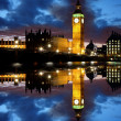 Famous Big Ben in the evening with bridge, London, England — Stock Photo #13156053