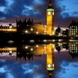 Stock Photo: Famous Big Ben in the evening with bridge, London, England