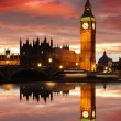 Famous Big Ben in the evening with bridge, London, England — Stockfoto