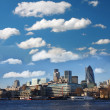 Stock Photo: Modern London cityscape with boat, LONDON, UK