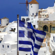 Windmills  in Santorini island, Greece — Stockfoto