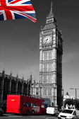 Big Ben in Westminster, London, England — Stock Photo