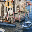 Venecia, gran canal con Basílica santa maria della salute, Italia — Foto de Stock