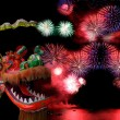 Chinese New Year Festival with dragon - Foto de Stock
