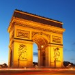 Famous Arc de Triomphe in autumn, Paris, France — Stock Photo #31296851