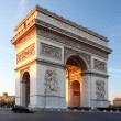 Famous Arc de Triomphe in autumn, Paris, France — Stock Photo