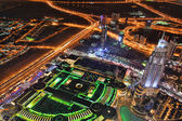 Dubai city  at night with skyscrapers in United Arab Emirates — Stock Photo