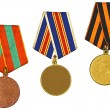 Three medals isolated on white — Stock Photo #13752428
