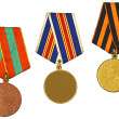 Royalty-Free Stock Photo: Three medals isolated on white