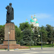 Stock Photo: View of Lenin square in Astrakhan